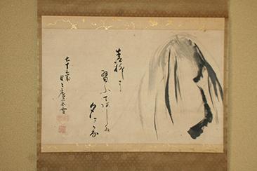 〈担雪軒〉二代目徳斎宗匠筆「柳の画讃」