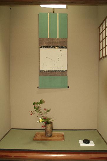 〈南芳軒〉の床