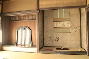 〈直入軒〉の床と付書院