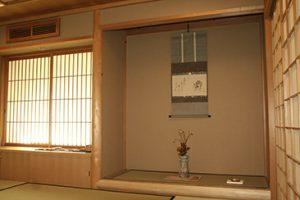 ㈰茶席〈京翔〉当日の床